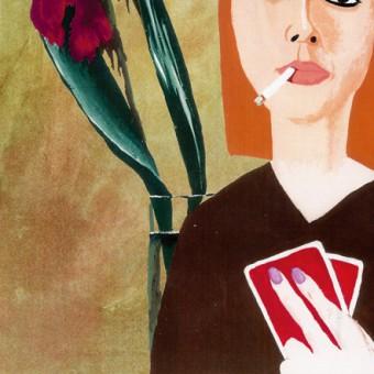 card c